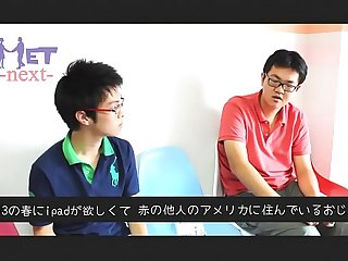 "Filthy Chinese Gay "" Satoru Cho (Tehu) "" is ejaculation during an interview ."
